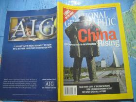 NATIONAL GEOGRAPHIC2006年第8期(英文