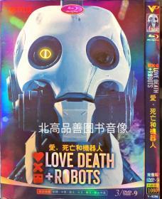 �憋�姝讳骸���哄�ㄤ汉锛�2019锛�9.5楂��� �ㄧ�荤������ 瀹��存�������� 3DVD-9