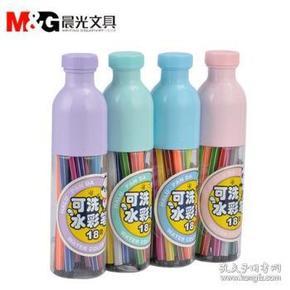 晨光(M&G)ACP92117  可洗水彩笔 18色