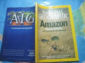 NATIONAL GEOGRAPHIC2007年第9期(英文