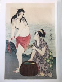 日本江户时代浮世绘画家 喜多川歌麿 木版画——沐浴 七八十年代印制室内装饰画尺幅大