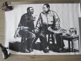 名家木刻,版画《华主席和我们心连心》 作者:董达荣 章学林