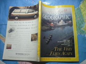 NATIONAL GEOGRAPHIC1995年第5期(英文