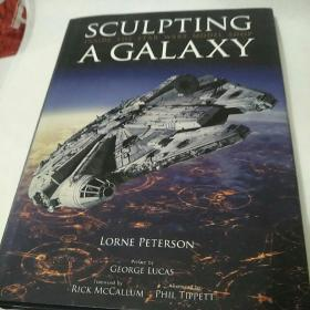 Sculpting a Galaxy: Inside the