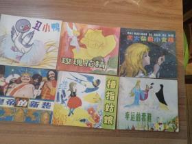 安徒生童话六册。
