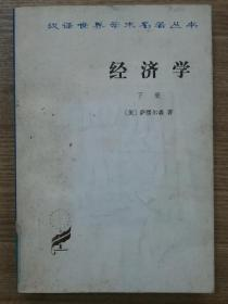 科学实验(1979年1-12期)