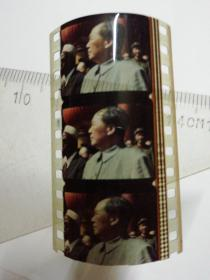 毛主席电影老胶片