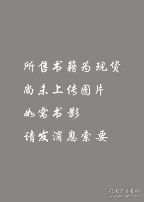 【上海】The Gateway To China: Pictures Of Shanghai(《中国门户:上海旧影》,美以美会传教士贾腓力夫人,上海史料,1916年初版精装)