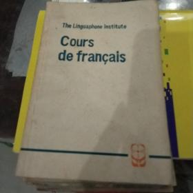 cOURS.    de   FrancaiS