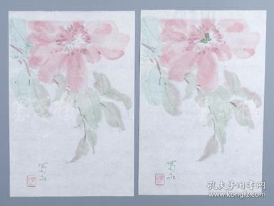 舊制 蜀品花箋紙兩張   HXTX103522