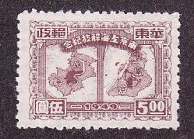 涓��卞��涓�瑙f�惧��,��浜�涓�娴疯В�剧邯蹇�5���扮エ锛�1949骞达�.