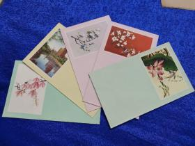 五十年代美术封五枚 近全品。