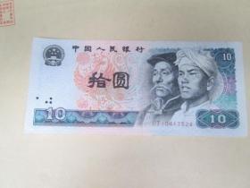 钱币:老版钱币:80年版10元纸币:尾号:17524:纸币