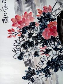 王 震(一亭)(白龙山人),四尺整张花卉图托片,画心136*68