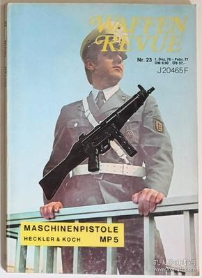 """德文原版兵器杂志Waffen Revue西德1977年第一季度冷战联邦德国MP5冲锋枪族二战德军""""雷神Thor""""60cm自行臼炮反坦克地雷装甲火力点欧美苏轻兵器生产厂标一览"""
