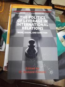 国际关系中的利瓦格政治THE POLITICS OF LEVERAG IN INTERNTIONAL RELATIONS