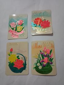 1977年历卡 繁花似锦 4张合售 见图