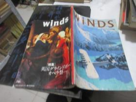 WINDS JANUARY 1999年