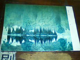 美术杂志画页单页 湖