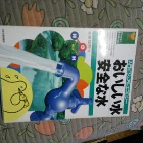 日文原版(如图)