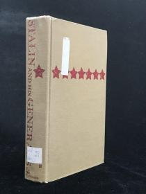 Stalin and His Generals by Seweryn Bialer 精装 644页18开