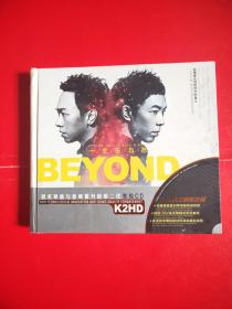 BEYOND 一生乐与怒 技术革新与音质提升的第二代黑胶CD