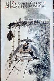 冯 远,款。四尺整张,太湖渔翁钓鱼。托片。画心136*68