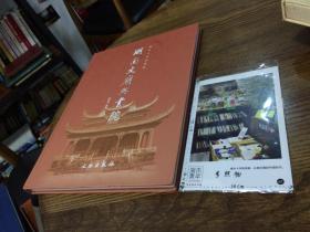 湖南文庙与书院:儒家文化的载体