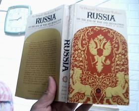RUSSIA【品相请看图】