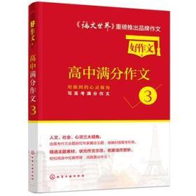 安全心理与行为管理(邵辉)(第二版)