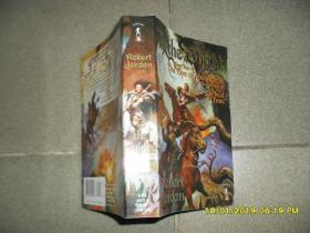To The Blight: Part Two of The Eye of the World, The Beginnng of The Wheel of Time (85品大32开2002年英文版460页参看书影描述对抗暗影: