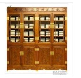 钦定武英殿聚珍版丛书(宣纸版)不含书柜 236函1413册W