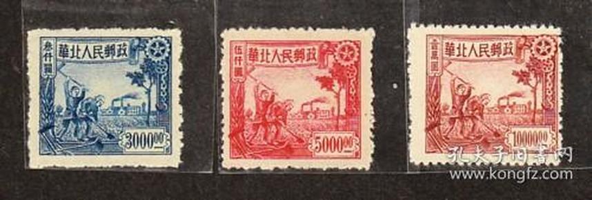 华北人民邮政,农业生产图邮票,全新票一组三枚(1949年).