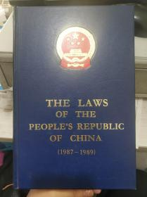The laws of the Peoples Republic of China(1987-1989)