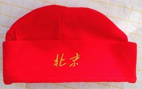 朱紅色戶外防寒抓絨帽(北京LOGO)