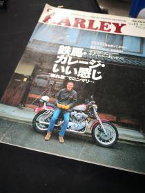 CLUB HARLEY 日本原版摩托车杂志01年1月号