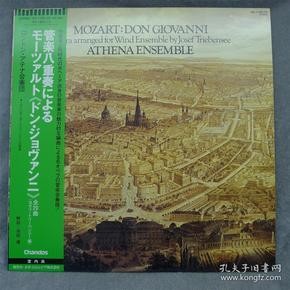 亨德尔 长笛奏鸣曲 日本黑胶唱片804