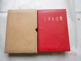 32240《毛泽东选集》有盒装 (一卷本)(人民出版社,1967年)
