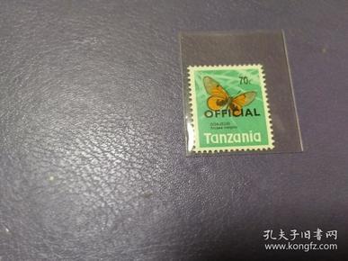 坦桑尼亚1973年蝴蝶(无邮戳新票)