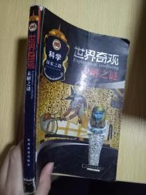 关中文化艺术理论研讨会论文集