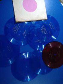小薄膜唱片 教学唱片 全日制十年制学校中学英语课本 共7张14面全套合售 1978年出版 上海外语电化教学馆