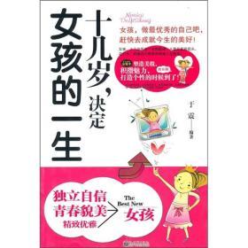 画给儿童的孙子兵法故事(全13册)