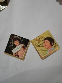 1979年年历卡2张 见图