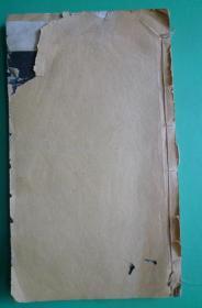 老宣纸字帖