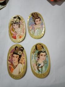 1980年年历卡(凸版烫金)5张合售 见图