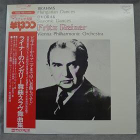 勃拉姆斯匈牙利舞曲 德沃夏克斯拉夫舞曲 弗雷兹莱纳 日版黑胶LP唱片806