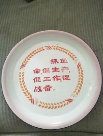 双燕牌搪瓷牌,1970年石家庄搪瓷厂制