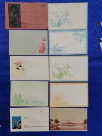 新中国美术封十枚 近全品。收藏佳品!