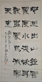 当代名家:张海书法作品