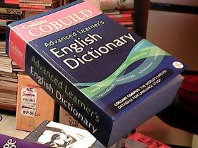 K;Collins Cobuild Advanced Learner's English Dictionary【柯林斯高级英语词典】 5th Edition 第五版